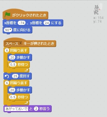 f:id:shufufu:20170319230112j:plain