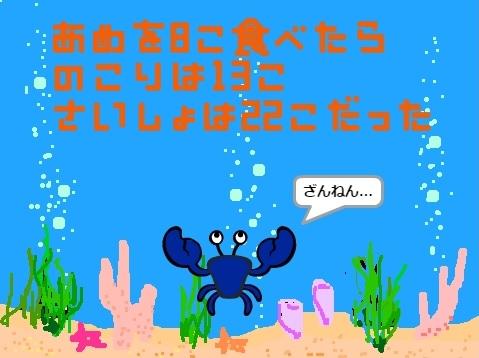 f:id:shufufu:20170323014900j:plain