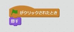 f:id:shufufu:20170323015840j:plain