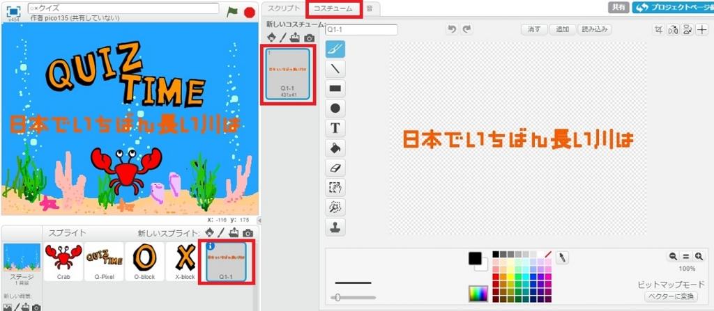 f:id:shufufu:20170323205937j:plain