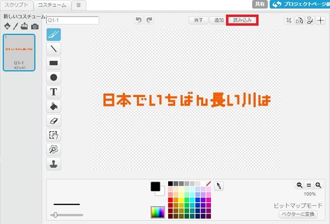 f:id:shufufu:20170323210043j:plain
