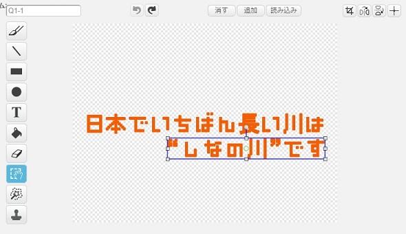f:id:shufufu:20170323210100j:plain