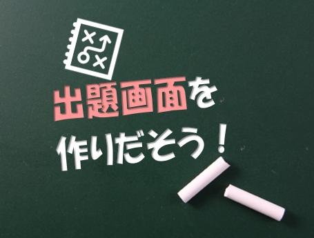 f:id:shufufu:20170323231433j:plain
