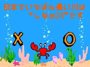 f:id:shufufu:20170323232618j:plain