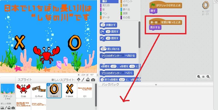 f:id:shufufu:20170324164046j:plain