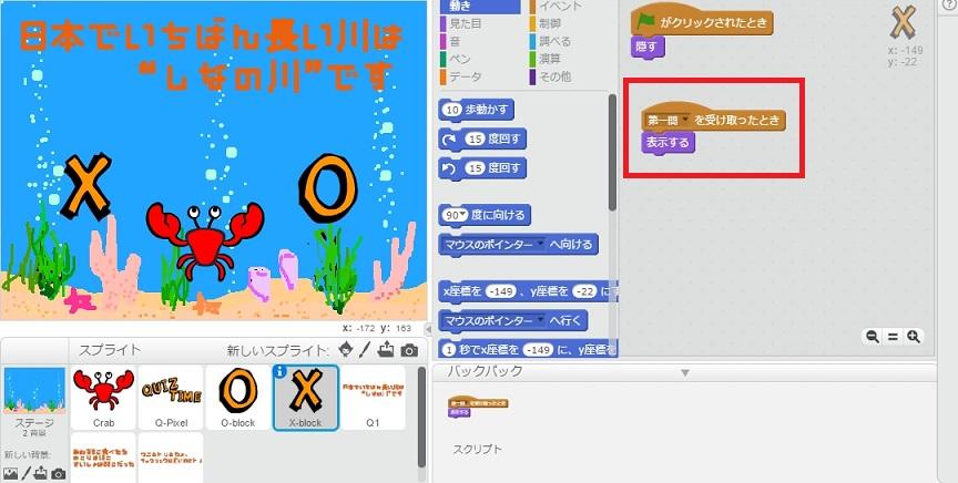 f:id:shufufu:20170324164143j:plain