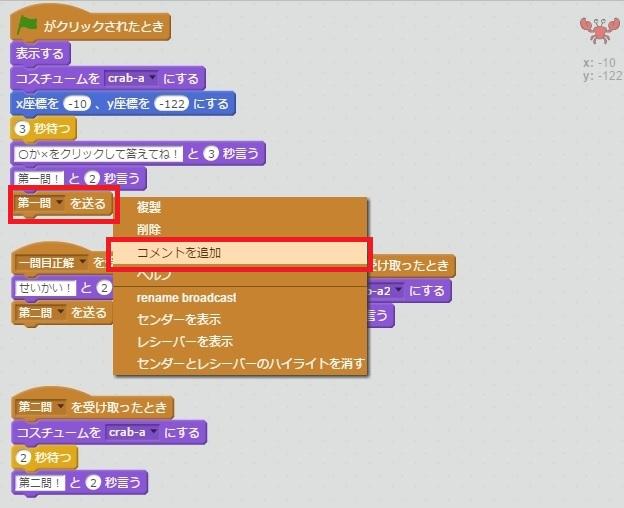 f:id:shufufu:20170324164423j:plain