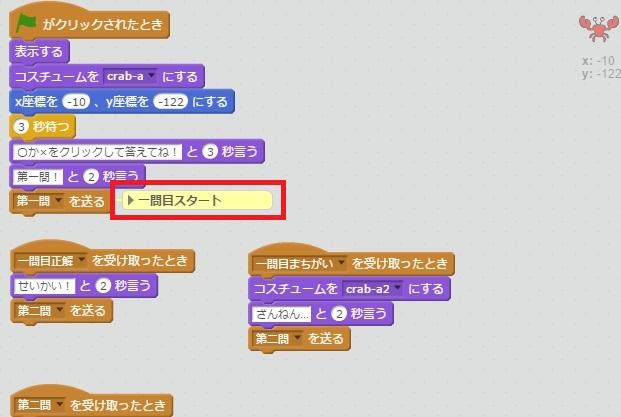 f:id:shufufu:20170324164510j:plain