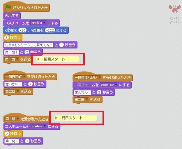 f:id:shufufu:20170324164556j:plain