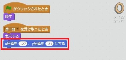 f:id:shufufu:20170325013551j:plain