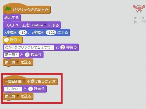 f:id:shufufu:20170325172244j:plain