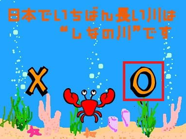 f:id:shufufu:20170325172351j:plain