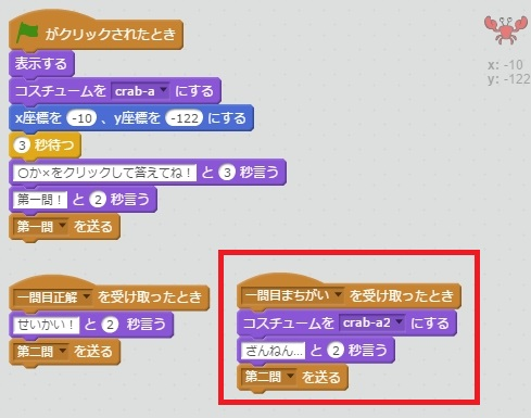 f:id:shufufu:20170325172507j:plain
