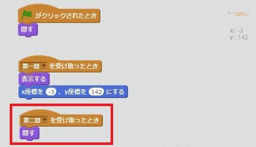 f:id:shufufu:20170325172642j:plain