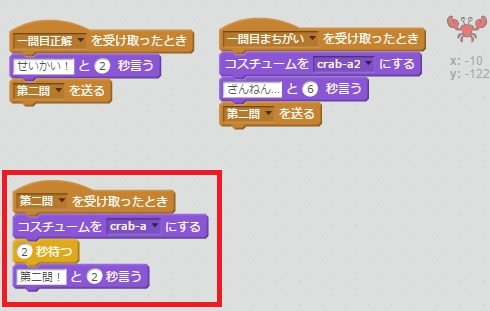 f:id:shufufu:20170325172752j:plain