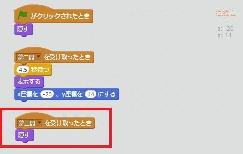 f:id:shufufu:20170325173434j:plain