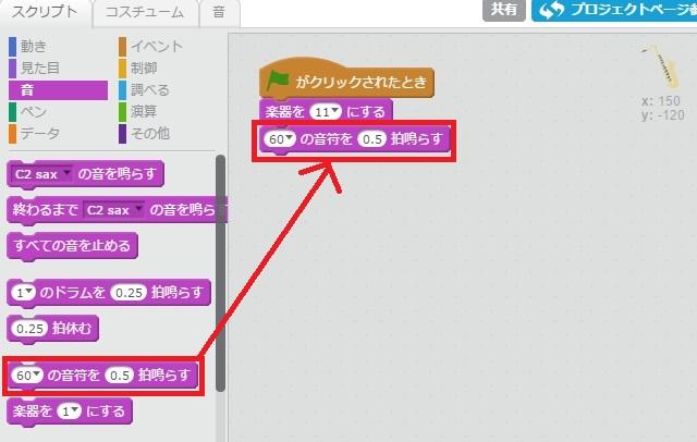 f:id:shufufu:20170327231140j:plain