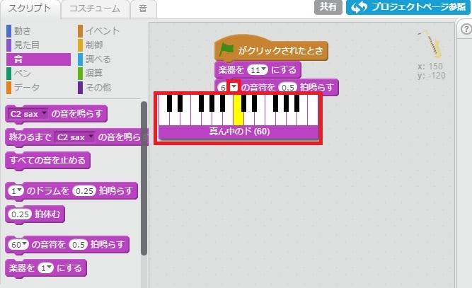 f:id:shufufu:20170327231201j:plain