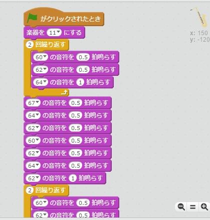 f:id:shufufu:20170327231219j:plain