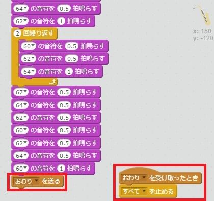f:id:shufufu:20170327231422j:plain