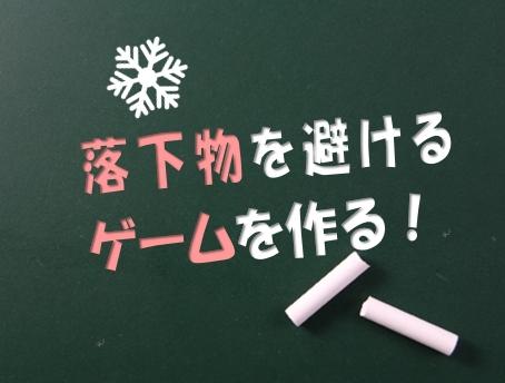 f:id:shufufu:20170329153611j:plain