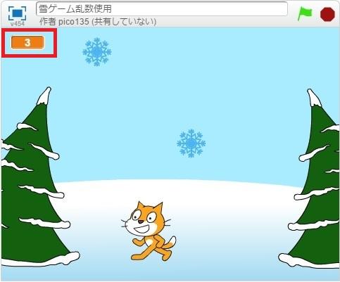 f:id:shufufu:20170329153822j:plain