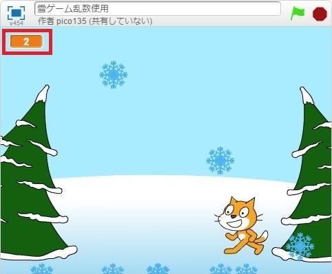 f:id:shufufu:20170329153927j:plain