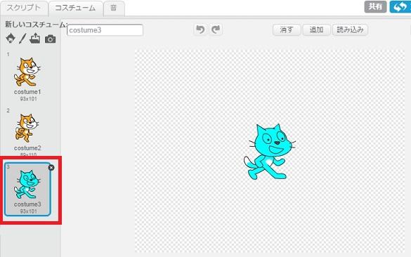 f:id:shufufu:20170329155551j:plain