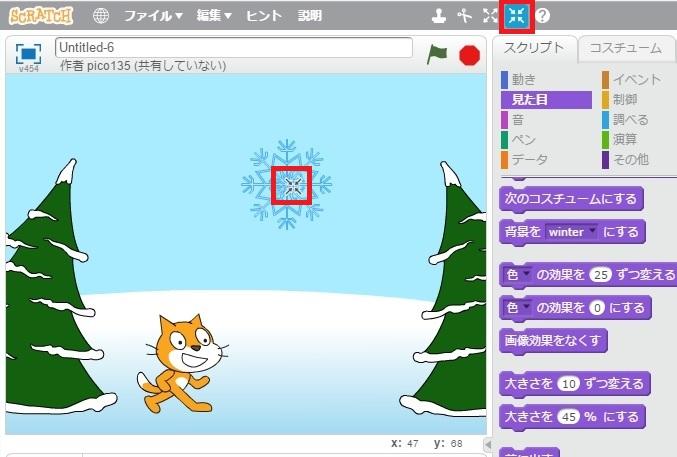f:id:shufufu:20170330101006j:plain