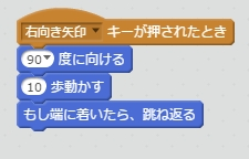 f:id:shufufu:20170330101512j:plain