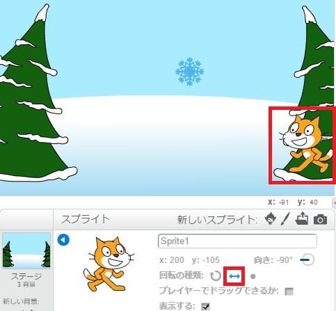 f:id:shufufu:20170330101810j:plain