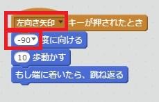 f:id:shufufu:20170330102001j:plain