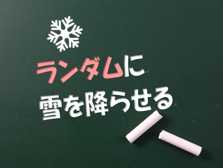 f:id:shufufu:20170402171807j:plain