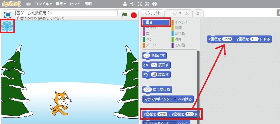 f:id:shufufu:20170402172522j:plain