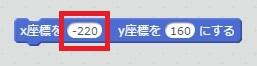 f:id:shufufu:20170402172542j:plain