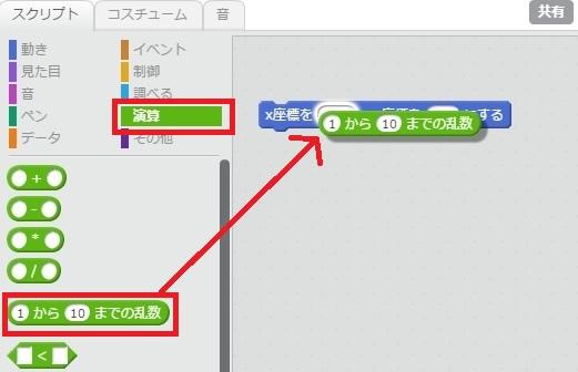 f:id:shufufu:20170402172624j:plain