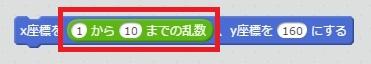 f:id:shufufu:20170402172641j:plain