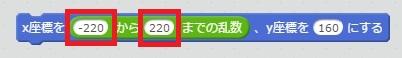 f:id:shufufu:20170402172809j:plain