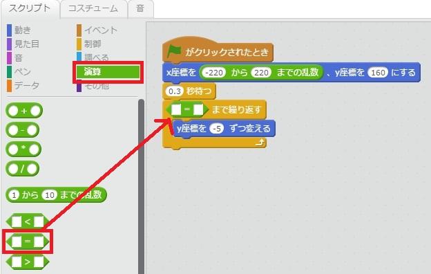 f:id:shufufu:20170402173550j:plain