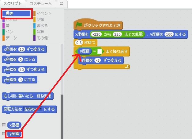 f:id:shufufu:20170402174144j:plain