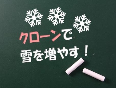 f:id:shufufu:20170404160416j:plain