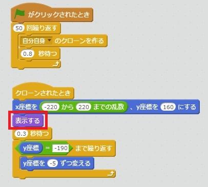 f:id:shufufu:20170404161728j:plain