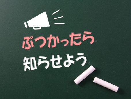 f:id:shufufu:20170406115148j:plain