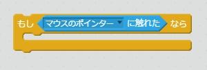 f:id:shufufu:20170406115803j:plain