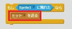 f:id:shufufu:20170406115842j:plain