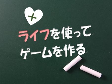 f:id:shufufu:20170407115140j:plain