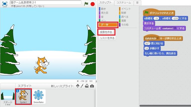f:id:shufufu:20170407115642j:plain