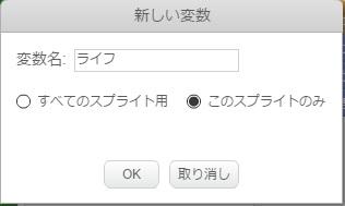 f:id:shufufu:20170407115702j:plain