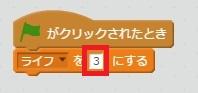 f:id:shufufu:20170407115917j:plain