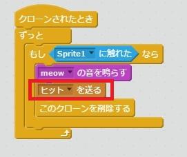 f:id:shufufu:20170407120050j:plain